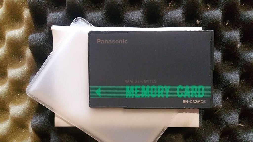 Cybelec-Memory-Card-DNC70-DNC30